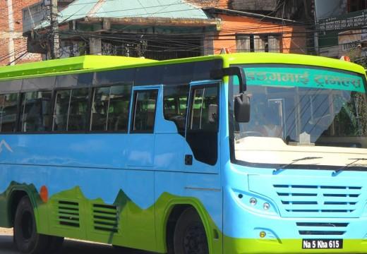 Comfortable Bus service from Kathmandu to Beshishar